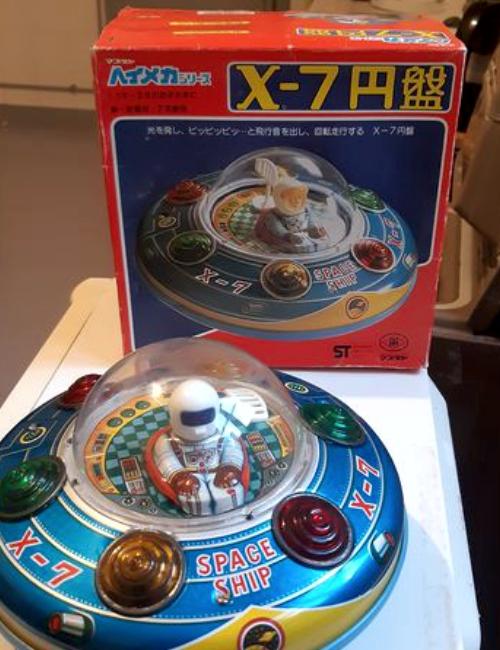 Rare et vintage jouet Fusée space disk