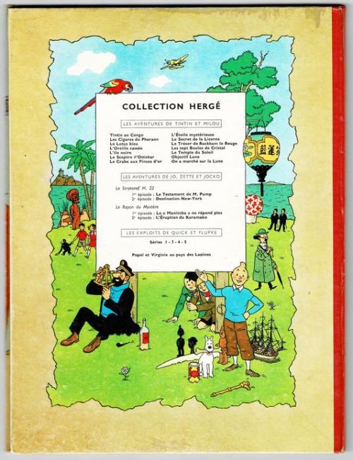 Tintin - Les cigares du Pharaon (B15 belge) - 1955